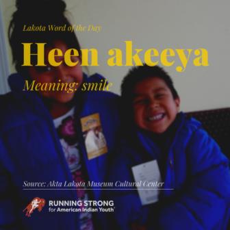 Heen akeeya (smile)